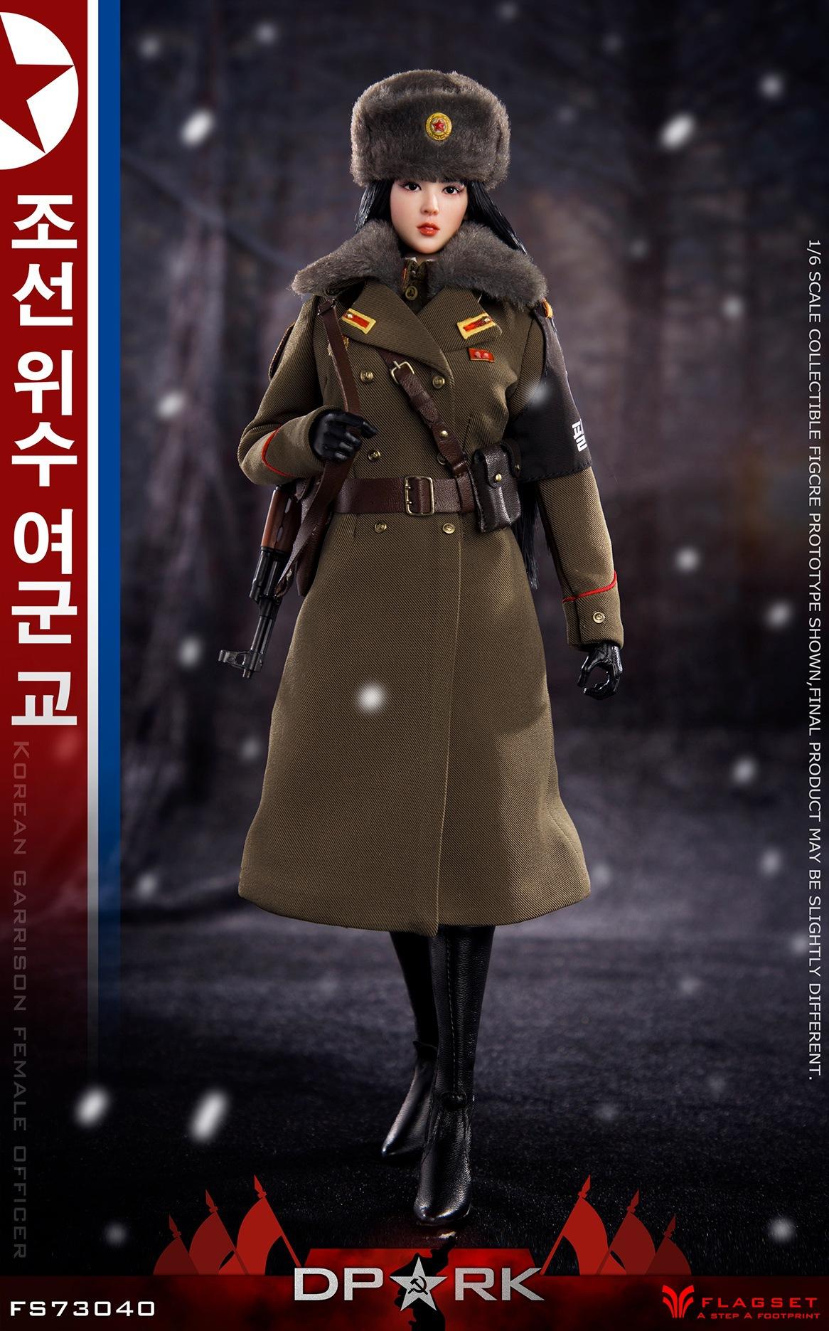 FLAGSET 1/6朝鮮人民軍 女軍官 金彩英(#FS-73040)