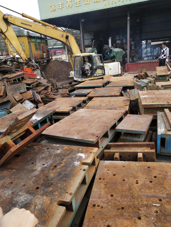 專業收購廢模具 鋁模具 銅模具 鋅模具 廢工模廢鐵廢舊模具工業鐵
