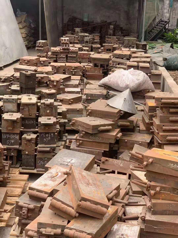 收購深圳廢模具 鋁模具 銅模具 鋅模具 廢工模廢鐵庫存模具工業鐵