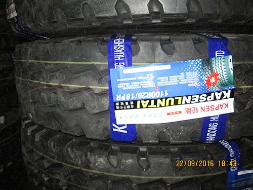 KAPSEN全钢轮胎