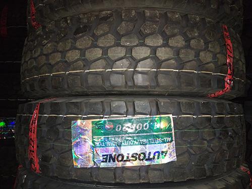 奥拓斯通全钢轮胎销售商
