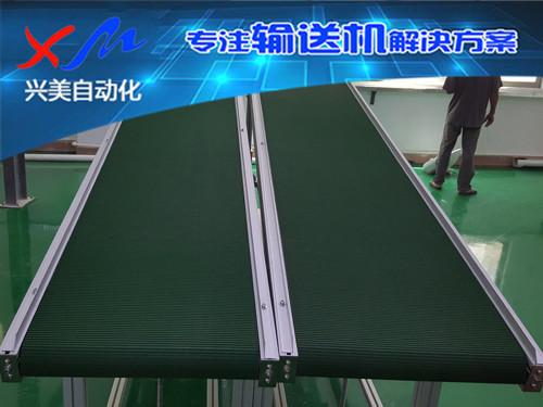 优质自动化斜面输送机工程设备