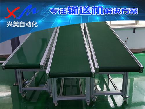 自动化输送机工程设备