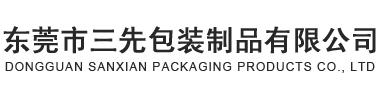 【sbf999胜博发 _www.sbf999.com】SBF999备用官方网站