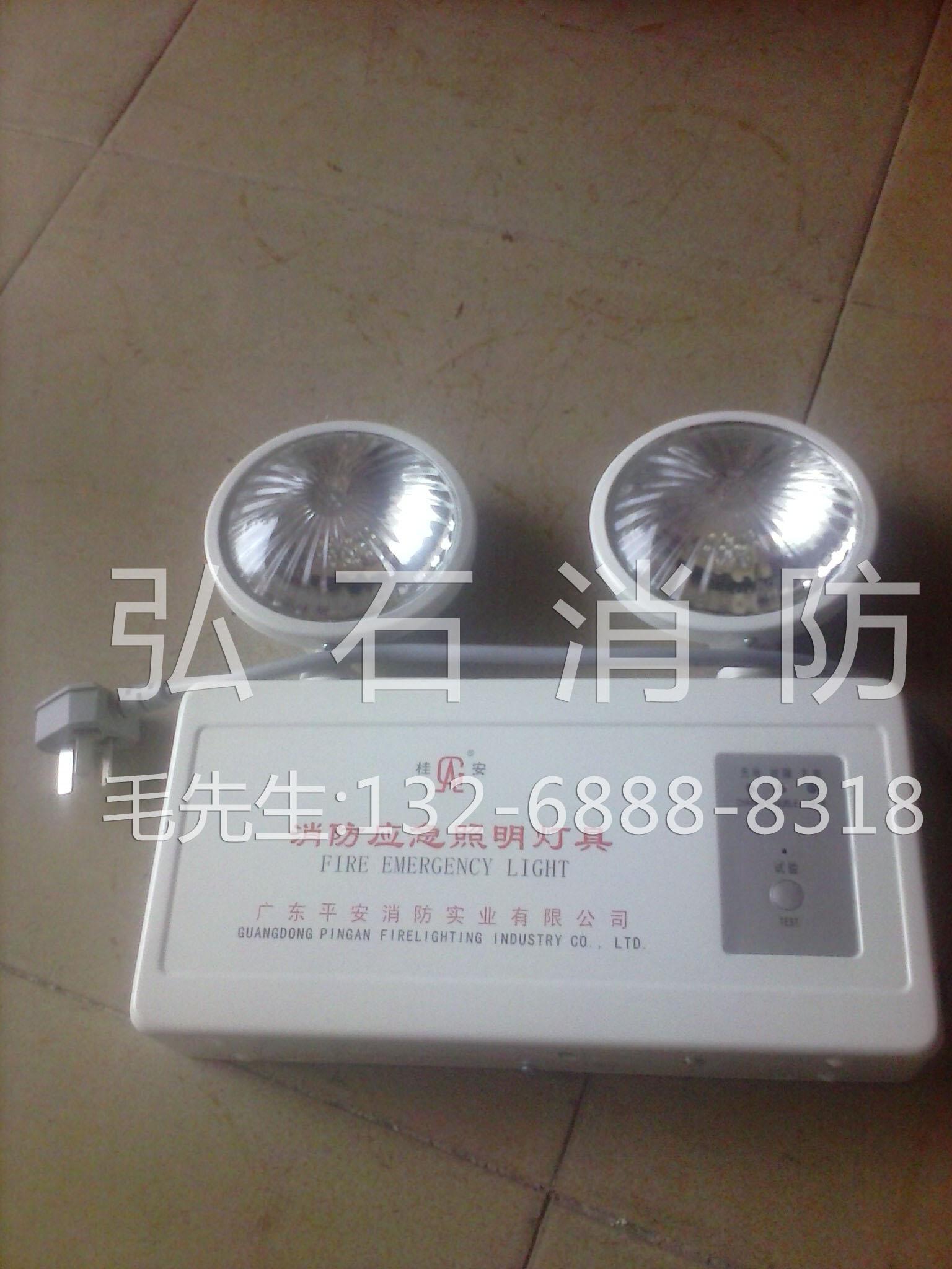 东莞桂安LED消防应急灯