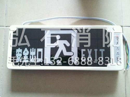 东莞桂安LED消防指示灯