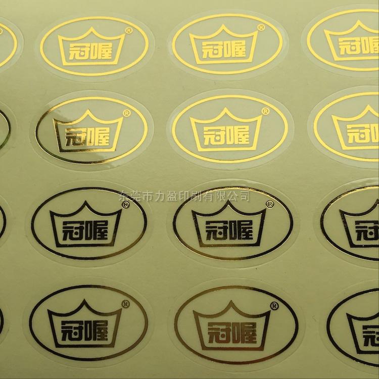 包装盒印刷,彩盒供应,产品吊牌,服装吊牌,箱包吊牌,产品吊牌,条码标签