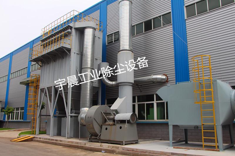 热镀锌除尘讹i!_袋式除尘器在热镀锌生产中的应用