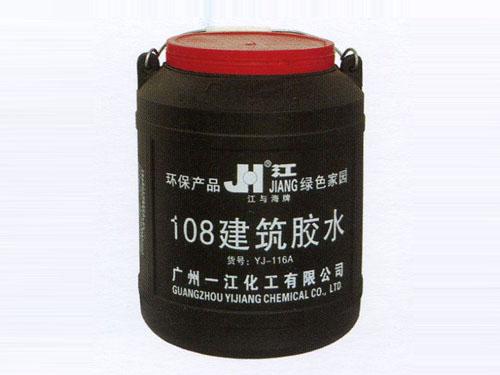 108胶水
