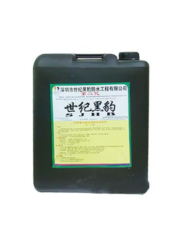 黑豹王聚合物水泥復合防水涂料