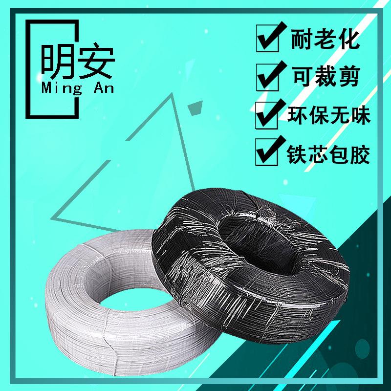 塑料包裝繩 PVC扎線帶 環保鐵絲包膠 規格多樣可供挑選 免費寄樣