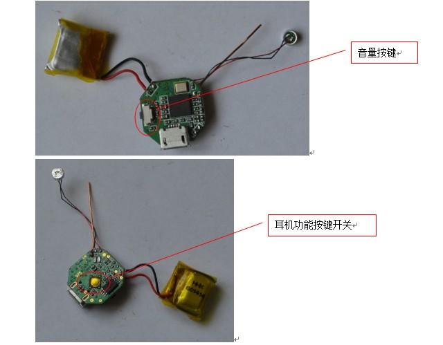 78蓝牙耳机4.0 pcb,模块|东莞德峰电子科技有限公司