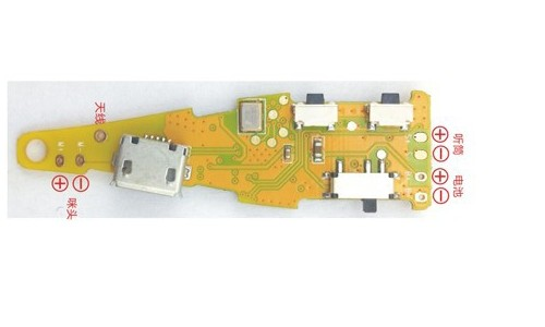 藍牙耳機接線圖圖片