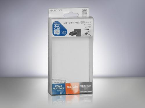 透明包装、PVC包装、PP包装、PET包装