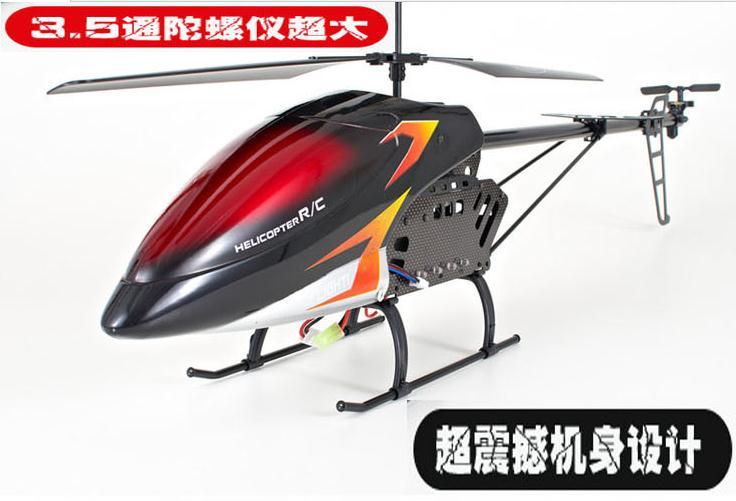 耐摔遙控直升飛機