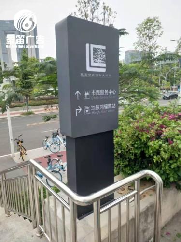 東莞酒店大堂LED發光字 酒店大堂落地標識制作安裝廠家