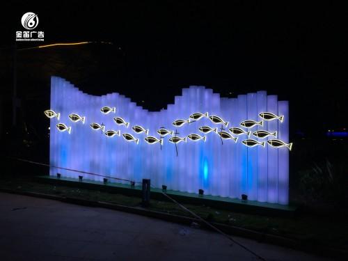 藍色洋流景觀標識制作 戶外廣場美成制作廠家
