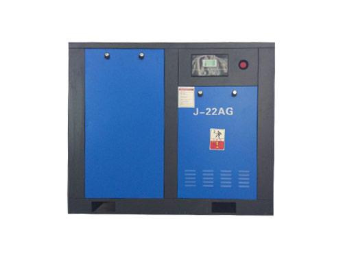 劲源永磁变频静音节能型空压机