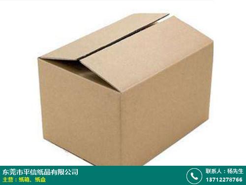 常平瓦楞紙箱廠_平信紙品_22寸_包裝_中號_打包_蔬菜_玩具