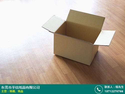 瓦楞紙_橫瀝機械紙箱制作_平信紙品