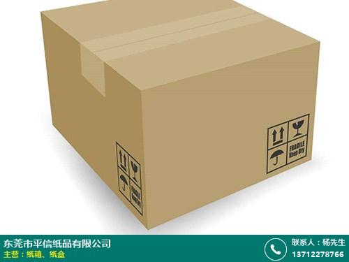 廣州出口紙箱設計印刷_平信紙品_22寸_彩色_禮品包_蔬菜_手工