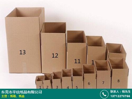橫瀝8寸紙箱訂做_平信紙品_20寸_彩色_精品_中號_抽紙