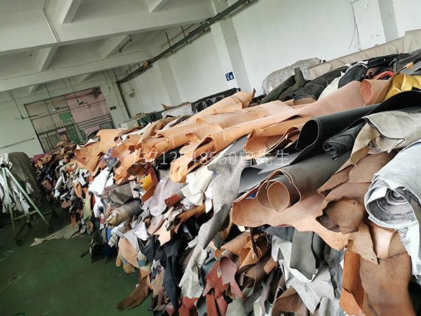 皮革皮料回收