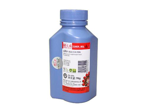 88A/35A/36A碳粉