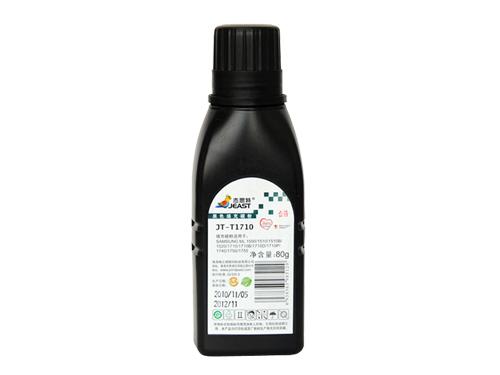 黑色填充碳粉