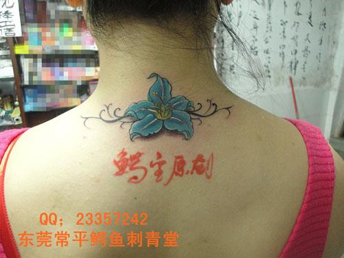 东莞最好纹身,兰花纹身