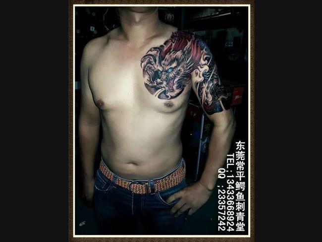 恶龙纹身图案大全 后背