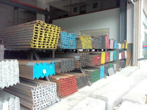 角鐵 槽鋼
