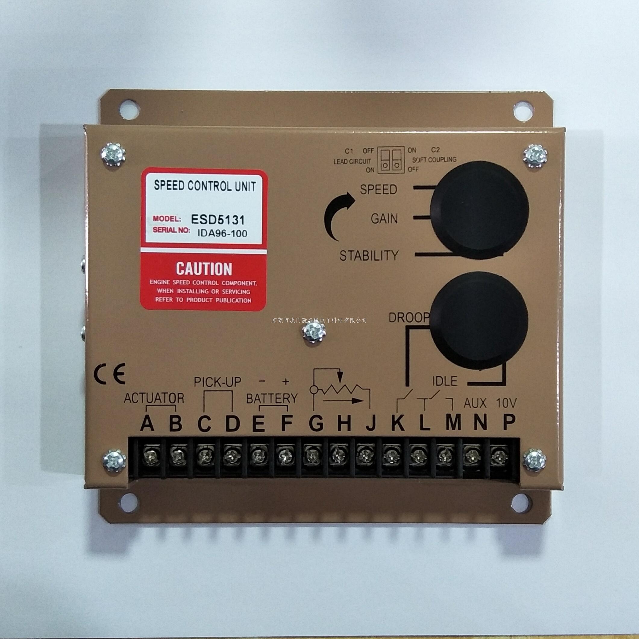 调速板 ESD5131