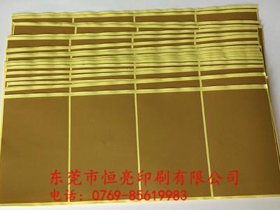 印刷定做彩色不干胶标签 贴纸 牛皮纸 PVC透明标签制作加工
