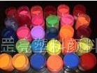 無機顏料壓敏膠熱熔膠專用色粉