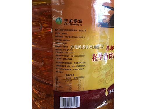 東凌糧油 食用油