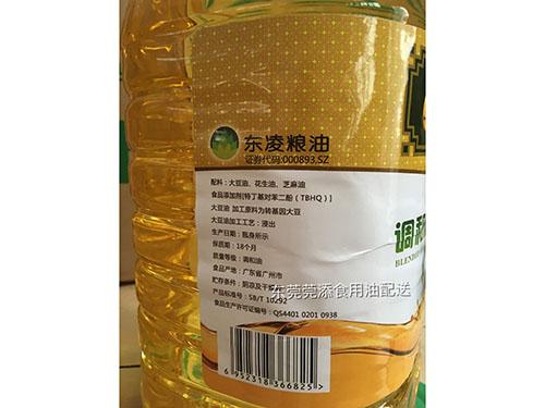 東凌糧油調和油