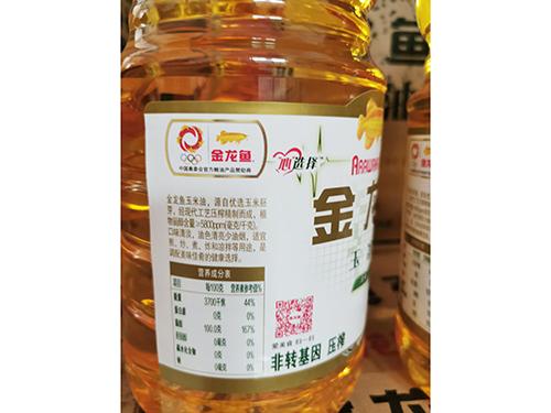 1.8L金龙鱼玉米油