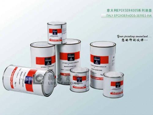 意大利EPOXSER4005系列油墨