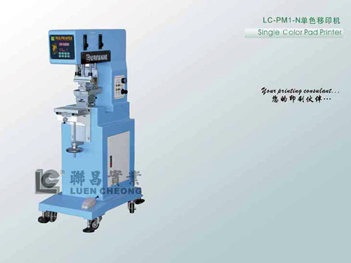 LC-PM1-100单色移印机