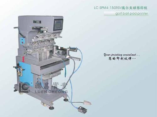 LC-SPM4-150RSV高尔夫球移印机
