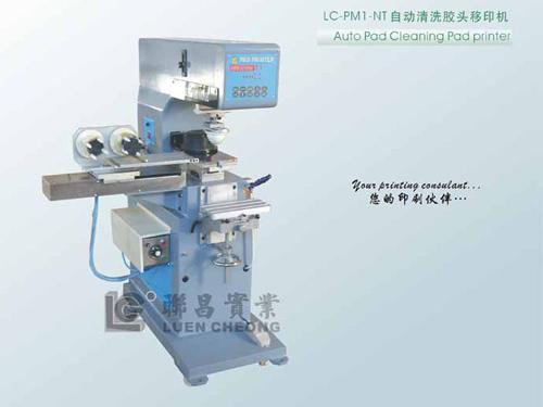 LC-PM1-NT 自动清洗胶头移印机