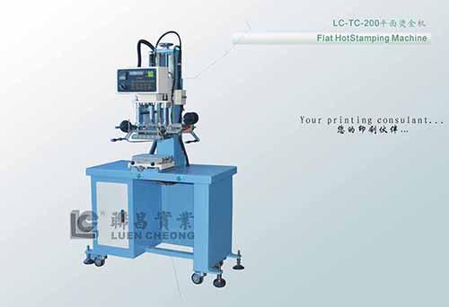 TC-200 平面烫金机