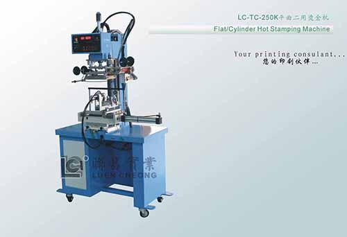 TC-250平曲二用烫金机