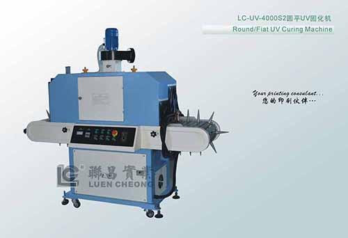 LC-UV-4000S2圆平UV固化机