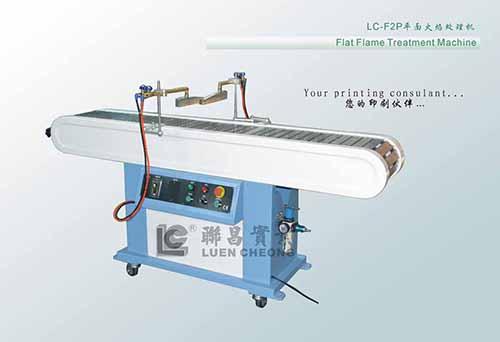 LC-F2P平面火焰处理机