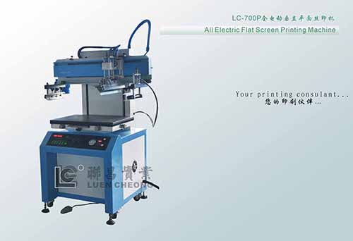 LC-700P 垂直平面丝印机