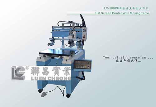 LC-500PH 跑台平面丝印机