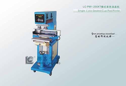 LC-PM1-200XT横式油盅移印机