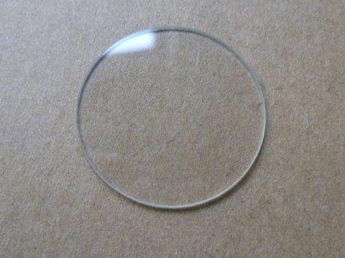 智宏玻璃_指紋鎖_增透面板鋼化玻璃一塊多少錢